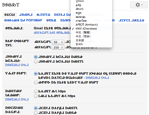 Gmail Now Supports Cherokee Language, Its 57th Language - I2Mag