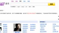 Yahoo Music China