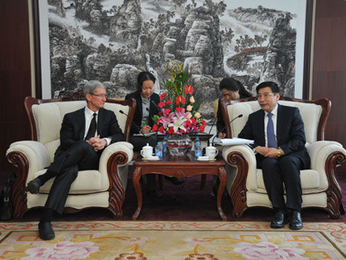 Apple Tim Cook And China Miao Xu