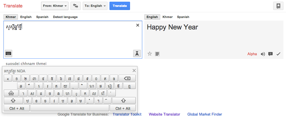 Google Translate Language