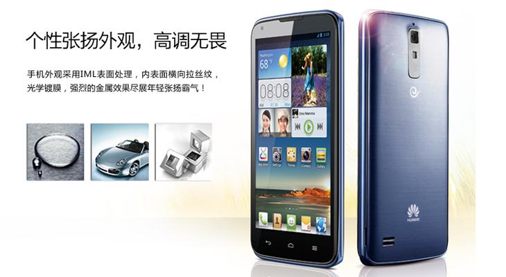 Huawei-A199