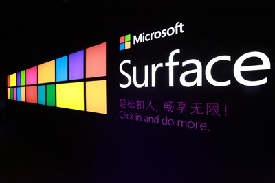 Microsoft-Surface-1