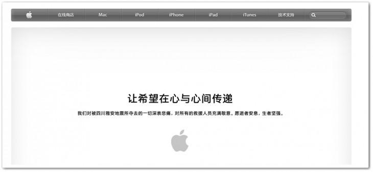 apple-730x337