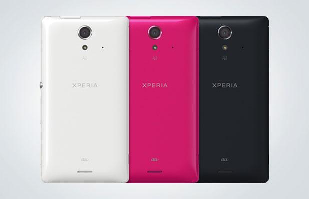 Sony Xperia UL - 1