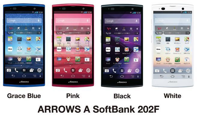 ARROWS A SoftBank 202F