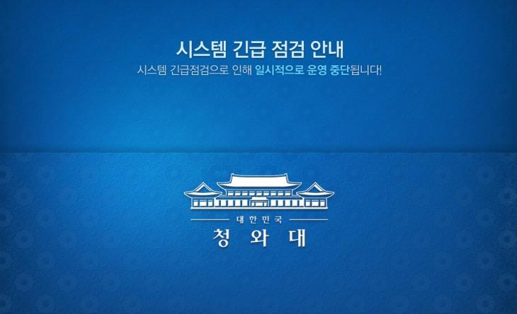 korean-premier