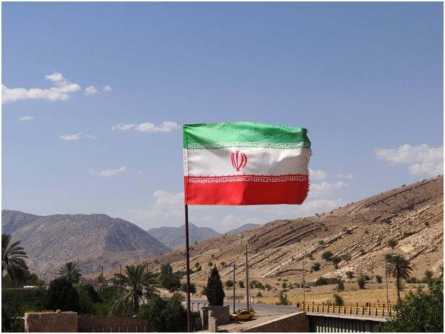 Flag Of Iran 2